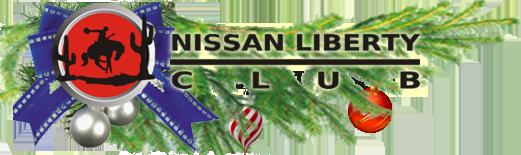 Клуб владельцев Nissan Liberty